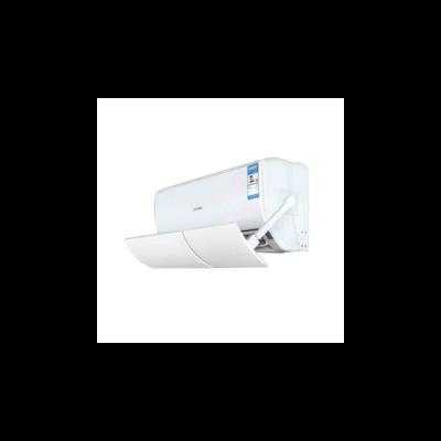 Univerzális légkondicionáló légterelő